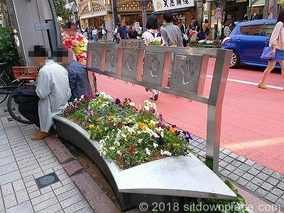 浅草オレンジ通りの座れる休憩場所