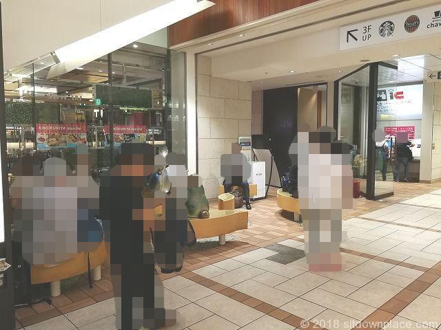 立川駅南改札出口ecute内の休憩場所