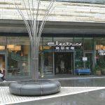 【二子玉川駅】ライズ テラスマーケット2Fの休憩場所