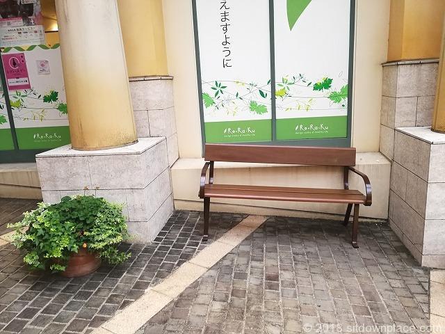 ラチッタデッラマジョーレ2F回廊リラク横のベンチ詳細