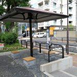 【稲荷町駅】広徳公園の休憩場所