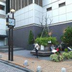 【吉祥寺駅】ヨドバシカメラ横の休憩場所