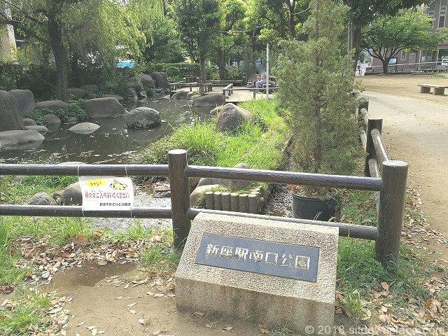 新座駅南口公園のレリーフ