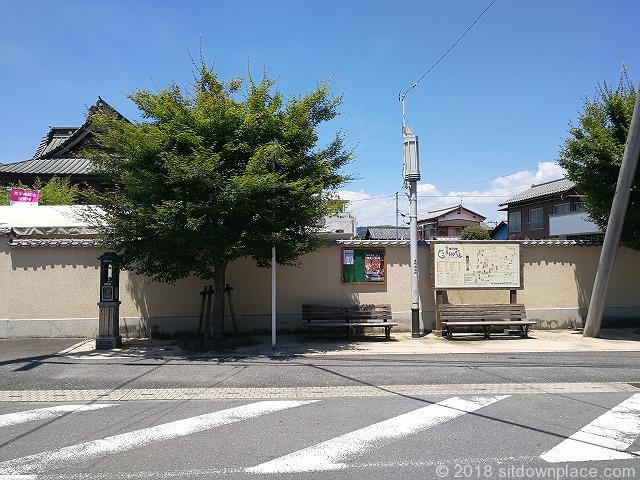 御花畑駅東町商店街沿いの座れる休憩場所