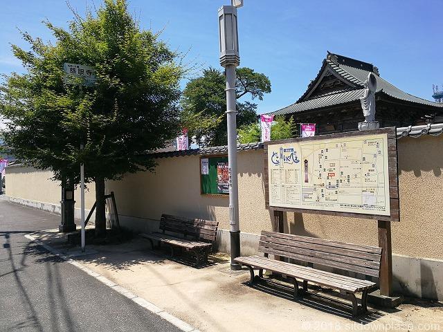 御花畑駅東町商店街沿いの木製ベンチ