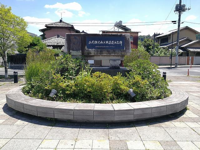 西武秩父駅前広場にある4人掛けテーブル席