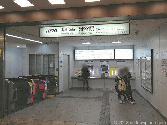 渋谷マークシティ4F 井の頭線アベニュー改札口