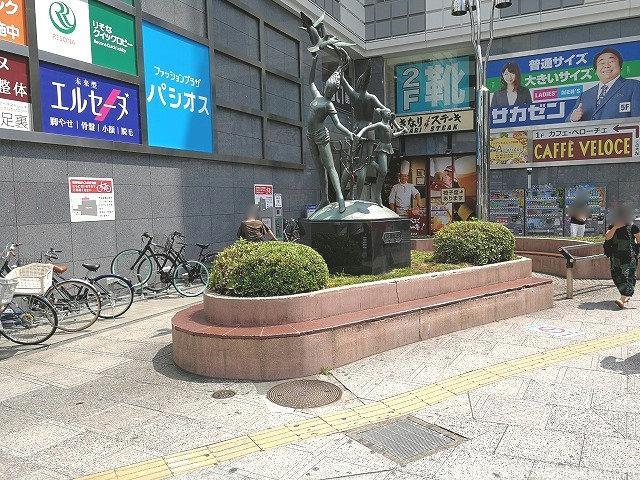 立川駅曙橋交差点付近の座れる休憩場所