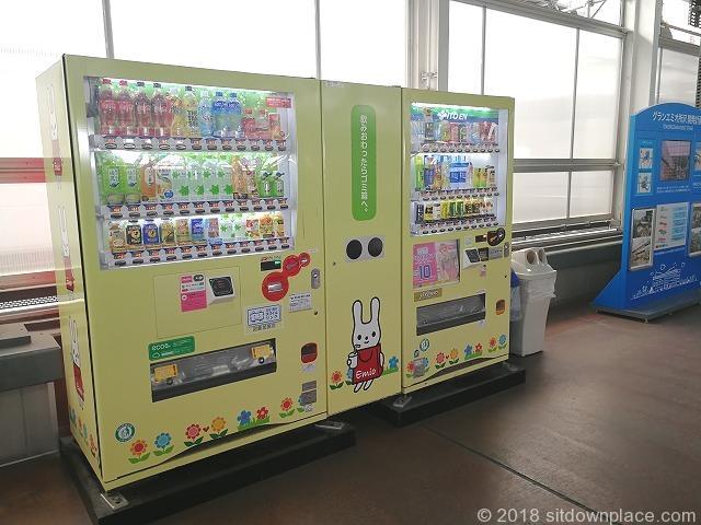 とこてらすの自動販売機