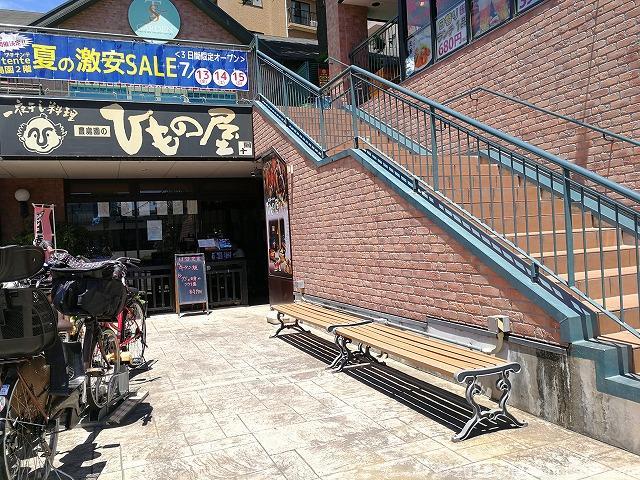 豊島園ティーズガーデン1Fのベンチ