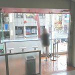 【上野駅】abab 2F 階段横の休憩場所