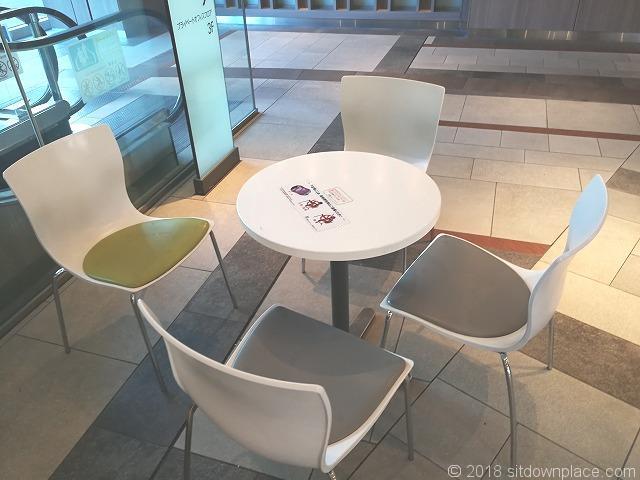 ハマサイト1Fテーブル席の詳細