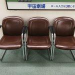 【大宮駅】ジャック大宮 1F・2F・5Fの休憩場所