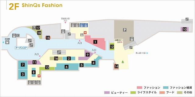 渋谷ヒカリエ2Fフロアマップ