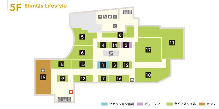 渋谷ヒカリエ5Fフロアマップ