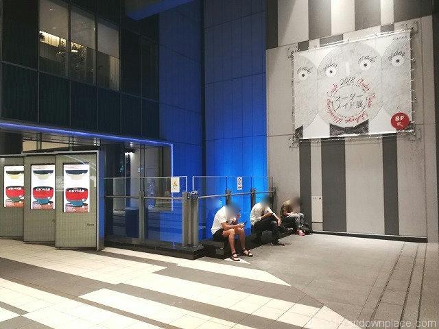 渋谷ヒカリエB3Fのベンチ詳細