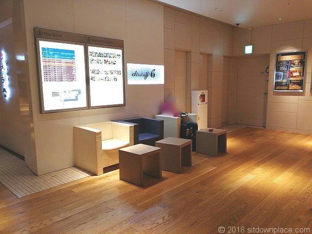 渋谷ヒカリエ6Fエレベーター付近の1人掛けソファ