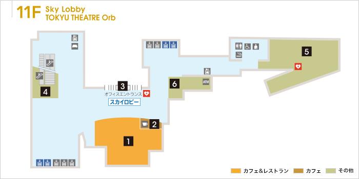 渋谷ヒカリエ11Fフロアマップ