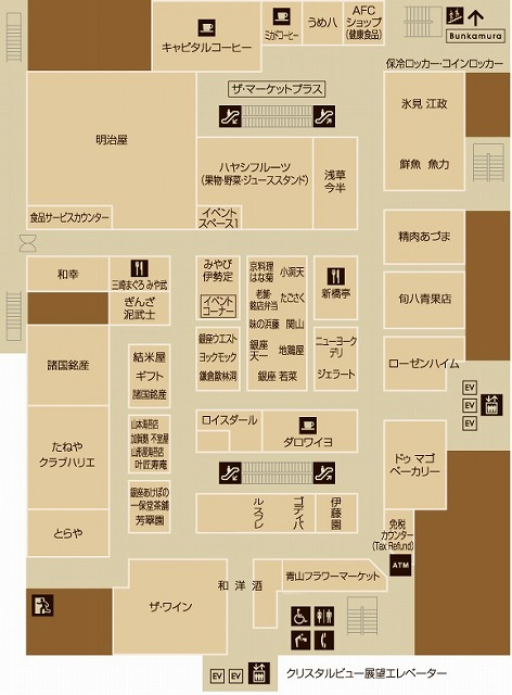 渋谷東急本店B1Fフロアマップ