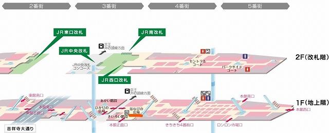 アトレ吉祥寺公式フロアマップ