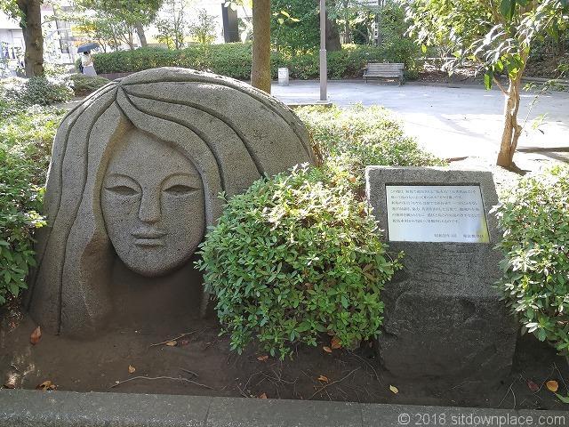 新浜公園のモヤイ像