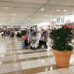 【池袋駅】サンシャインアルタB1F,1Fの休憩場所