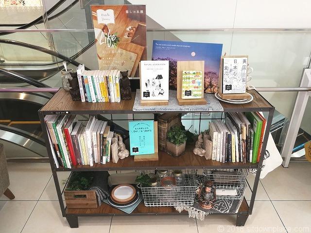 エソラ池袋5Fのくらしの本棚