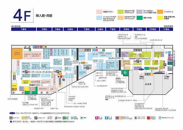 池袋東武4Fフロアマップ