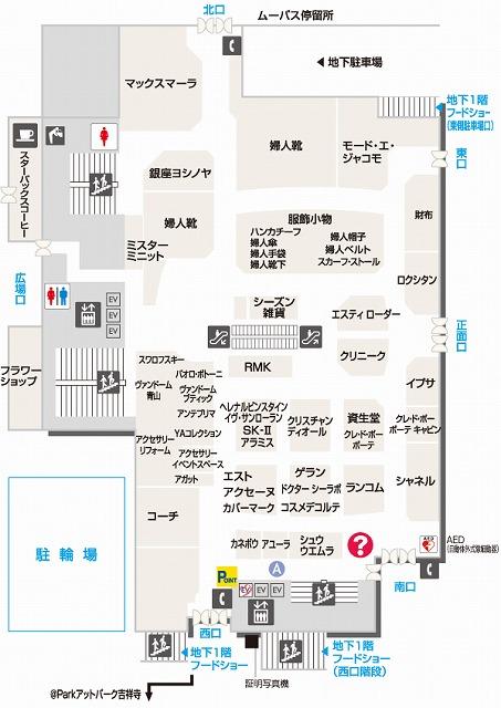 吉祥寺東急公式1Fフロアマップ