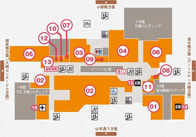 大崎ニューシティ1Fフロアマップ