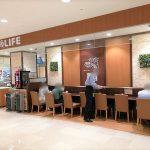 【大崎駅】大崎ニューシティ1F レストスペースの休憩場所
