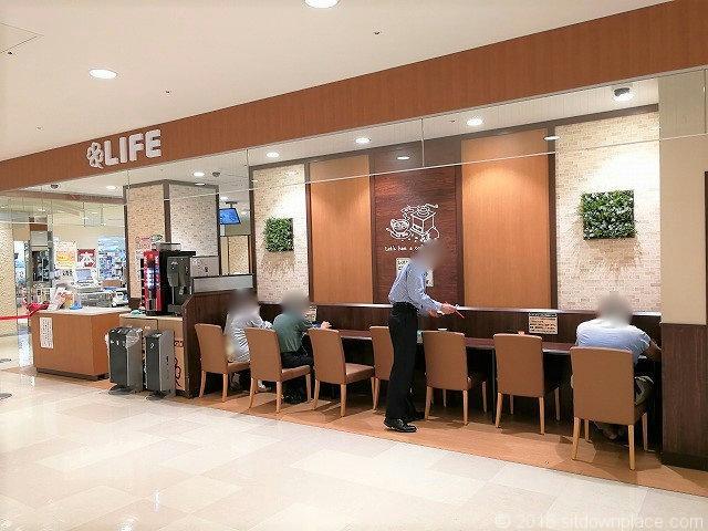 大崎ニューシティ1F LIFEレストスペースのカウンター席