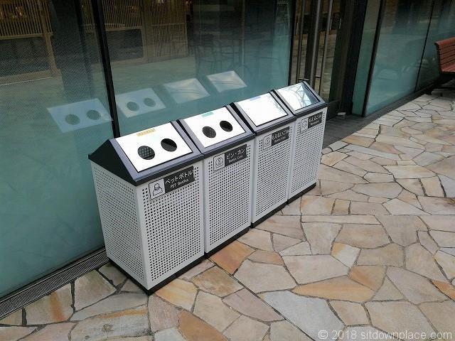 ThinkPark Plazaパティオのゴミ箱