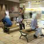 【桜木町駅】CIAL(シャル) 紅葉坂側 ドコモショップ前の休憩場所