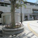 【汐入駅】駅前ロータリーの休憩場所