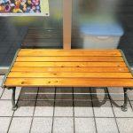 【汐入駅】横須賀アプト2F