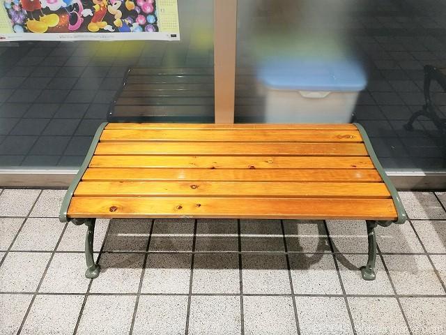 横須賀アプト2Fの1人掛けベンチ