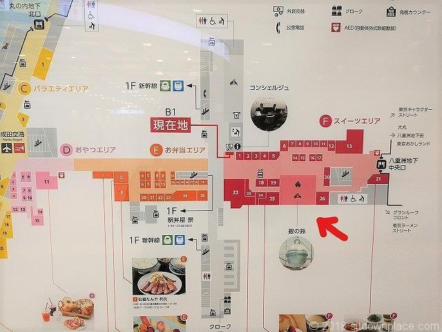 東京駅構内の銀の鈴待ち合わせ場所周辺マップ