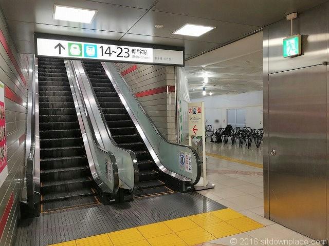 びゅうスクエアから新幹線への行き方