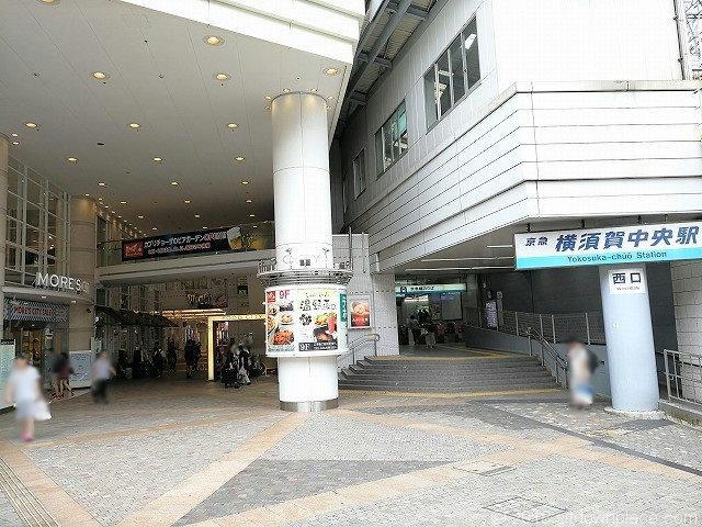 横須賀中央駅西口景観