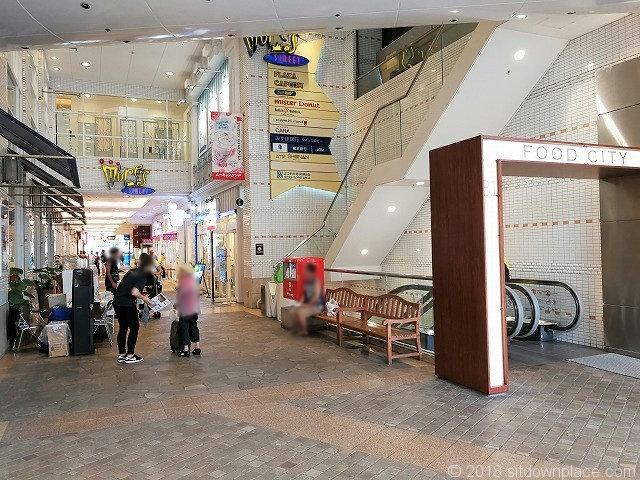 横須賀モアーズシティ1Fの休憩所