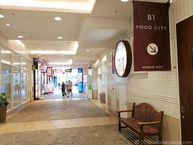 横須賀モアーズシティ1F通路のベンチ