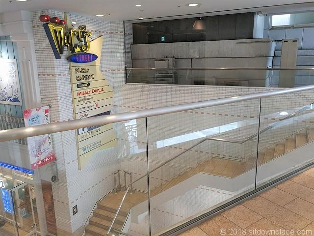 横須賀モアーズシティ2Fの休憩所