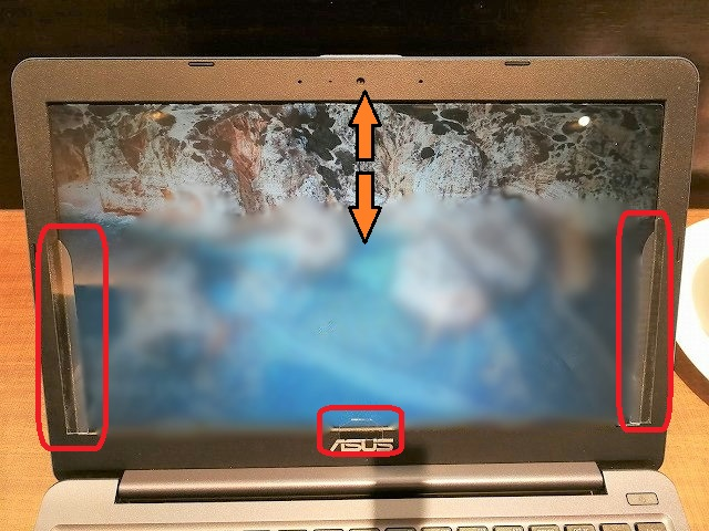 E203MA覗き見防止フィルター