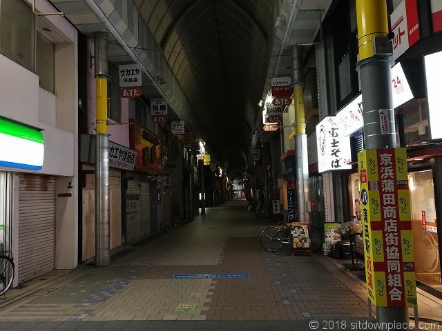 深夜の京浜蒲田商店街