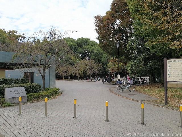 清澄庭園児童公園入口