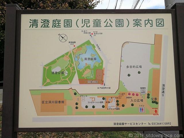清澄庭園児童公園案内板