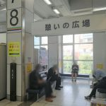 【大崎駅】駅構内 ブックエキスプレス横 「憩いの広場」の休憩場所
