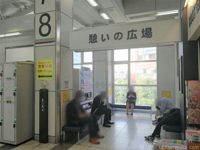 大崎駅構内ブックエキスプレス横の憩いの広場