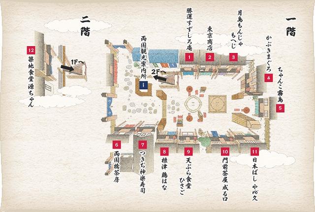 -両国-江戸NOREN公式 店舗マップ